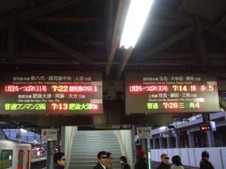 熊本駅ホーム001