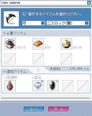 Maple0004yaminisuro.jpg