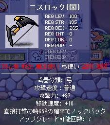 Maple0007yaminisuro.jpg
