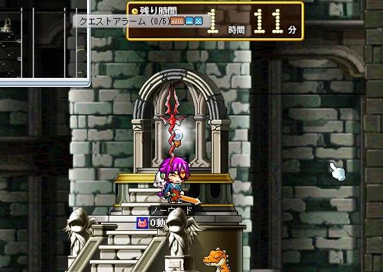 Maple0045girukue.jpg