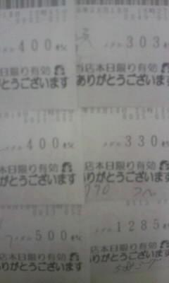 080818_223009.jpg