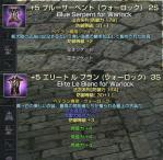 GE2011_027.jpg