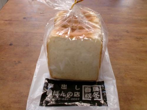 角食パン(春夏秋冬)110405_convert_20110411074327