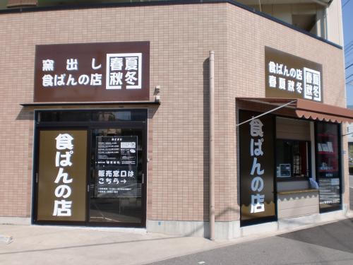 店(春夏秋冬)110405_convert_20110411074410
