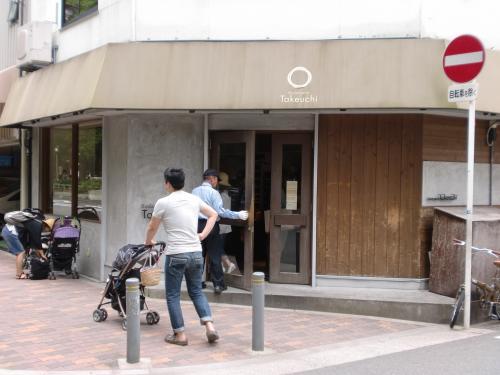 店(タケウチ)110615_convert_20110617093927