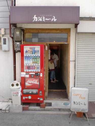 店(カシミール)110622_convert_20110622185833