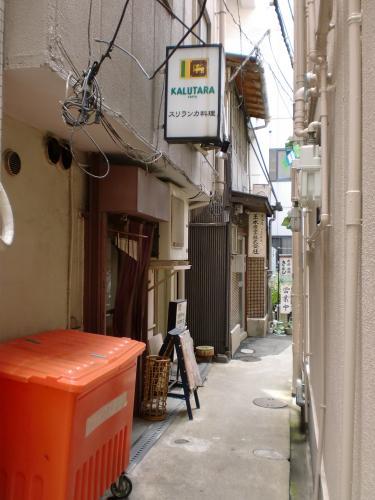 店(KALUTARA)110630_convert_20110630211521