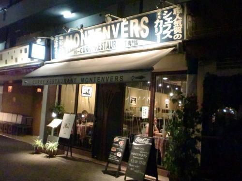 店(MONTENVERS)110815_convert_20110821173418