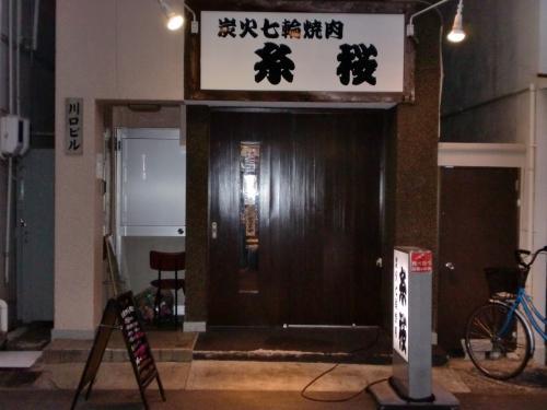 店(糸桜)111007_convert_20111007210551