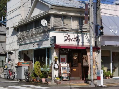 店(プティ・ポワ)111122_convert_20111122160102