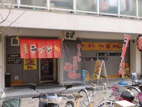 店(神起)120210_convert_20120210203054