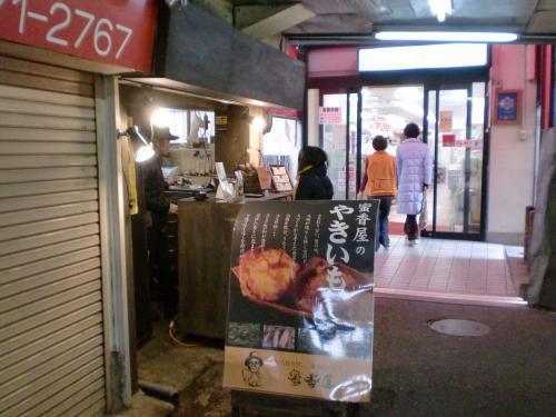 店(蜜香屋)120222_convert_20120223184859