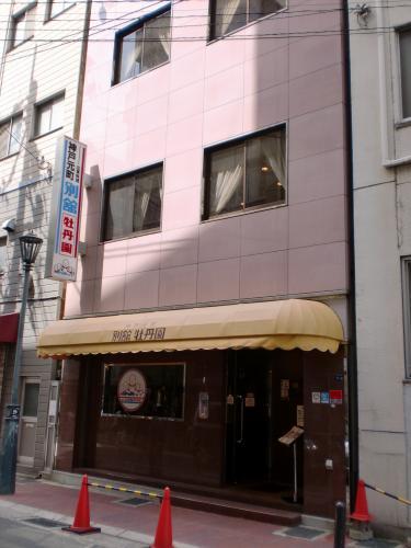 店(別館牡丹園)120402_convert_20120402194125