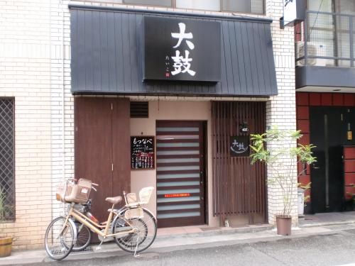 店(太鼓)120419_convert_20120419203559
