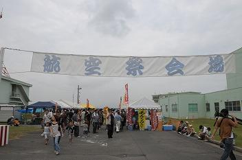 2008-0914_095939.jpg