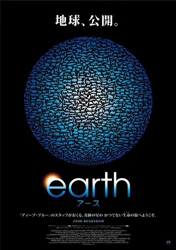 earth-l.jpg