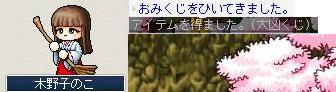 20060105223140.jpg