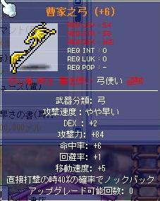 20060117231820.jpg