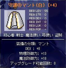 20060203022431.jpg