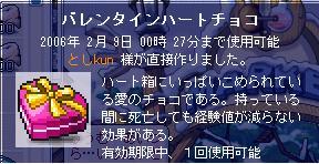 20060206024520.jpg