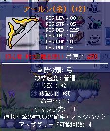 20060221113843.jpg