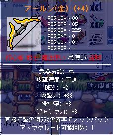 20060221114136.jpg