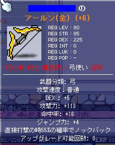 20060225120606.jpg