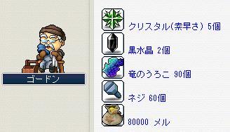 20060225120656.jpg