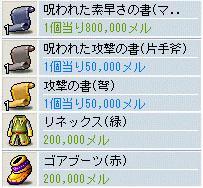 20060228231357.jpg