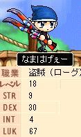 20060301230447.jpg