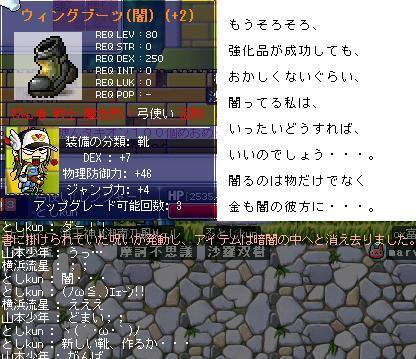 20060504122156.jpg