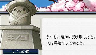 20060703015402.jpg