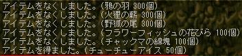 20060703015520.jpg