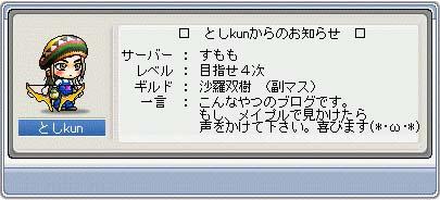 20060706170402.jpg