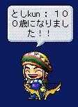 20060711013204.jpg
