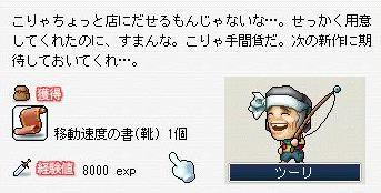 20060712220844.jpg