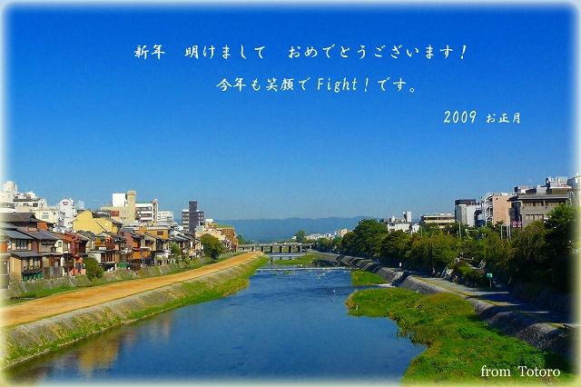 P1140574_edited-1.jpg