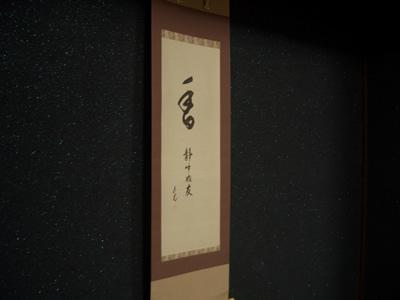 08_08_22_02.jpg