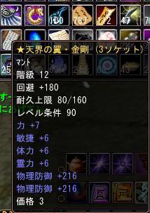 99DTA.jpg