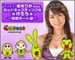 20060328095341.jpg