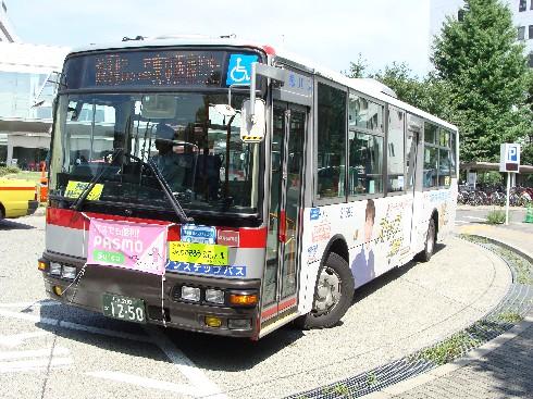ナロー渋谷線