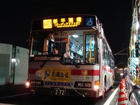 428 新平瀬橋