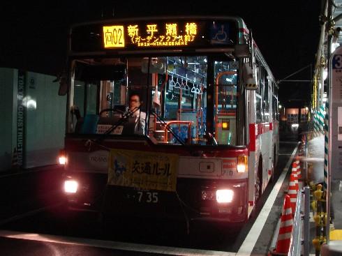 710 新平瀬橋