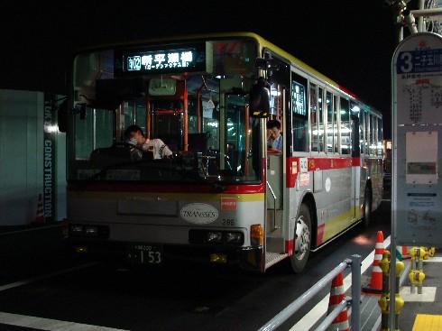 286 新平瀬橋