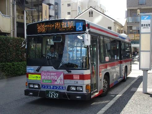 538 世田谷線