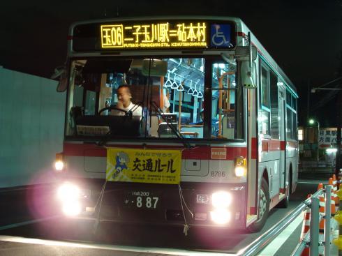8786新道線