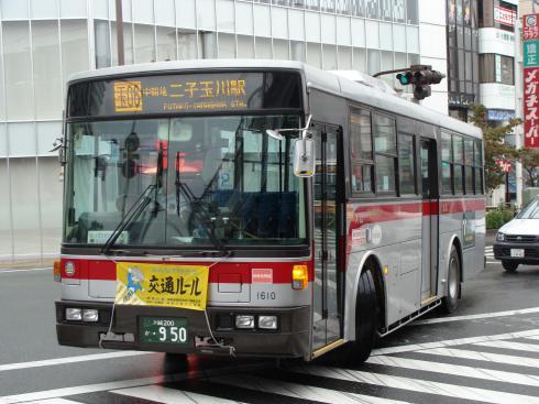 1610新道