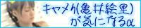 kini-banner-1b.jpg