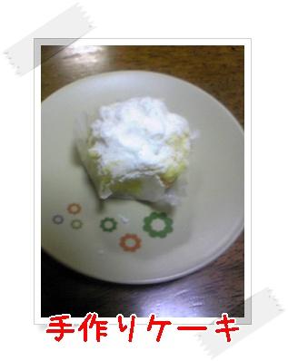 Image030_20090608222316.jpg