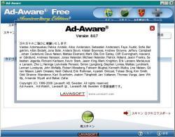 AdAwareAE.jpg